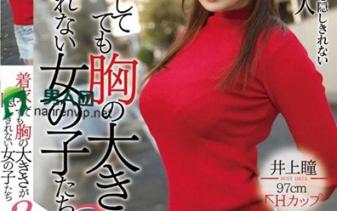 OVG-018:波多野结衣(波多野結衣)口碑不错作品封面资料详情(特辑140期)