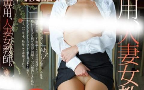 XKK-062:北川绘里香(北川エリカ)口碑不错作品封面资料详情(特辑615期)