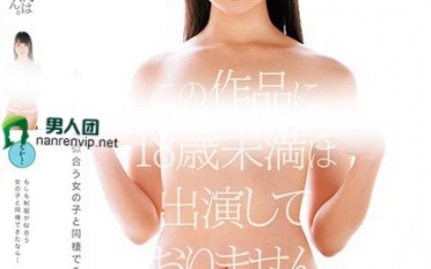 MDTM-353:神谷千佳(加美谷智香)口碑不错作品封面资料详情(特辑578期)