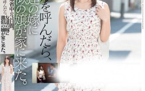 DASD-496:三田真利江(三田真利江)口碑不错作品封面资料详情(特辑1114期)