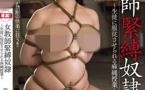 JUFD-671:笹仓杏(笹倉杏)口碑不错作品封面资料详情(特辑393期)