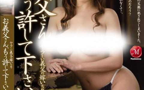 JUX-436:北川绘里香(北川エリカ)口碑不错作品封面资料详情(特辑68期)