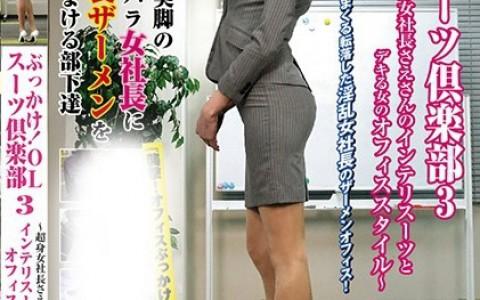KTB-004:名森纱英(名森さえ)口碑不错作品封面资料详情(特辑325期)
