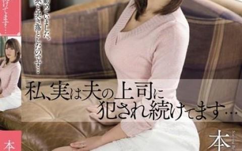 MEYD-035:本田莉子(仲里纱羽)口碑不错作品封面资料详情(特辑324期)