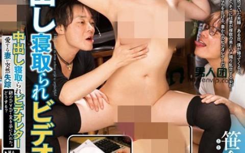 MRSS-040:笹仓杏(笹倉杏)口碑不错作品封面资料详情(特辑95期)
