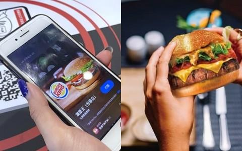 苹果 iOS 14「轻巧App」功能抢先登台!汉堡王 点餐、付款、等餐 15 秒搞定