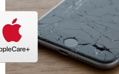 苹果 Apple Care+ 正式登台!手滑摔坏 iPhone 萤幕 $900 台币换新换好!